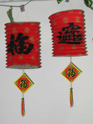 12 pcs - Chinese Traditional Paper Lanterns (Red Blessings)