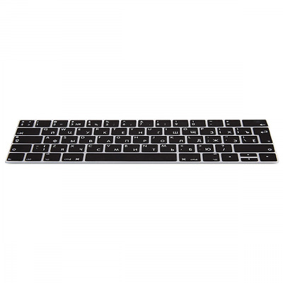 kwmobile Protection clavier en silicone QWERTY (Russe) pour Apple MacBook Pro 13