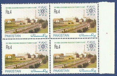 Pakistan 2001 Mnh Chashma Nuclear Power Plant Atom Energy Building