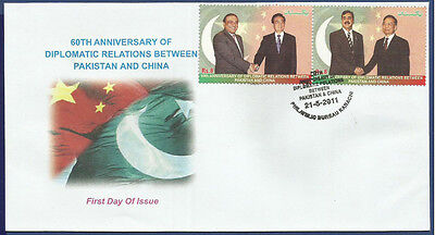 Pakistan Mnh Fdc First Day Cover 2011 60Th Anniversary Between Pakistan China