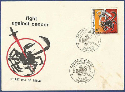 Pakistan 1979 Mnh Fdc Fight Against Cancer Disease Diseases Crab