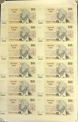 ISRAEL 1978 Sheet of 12 X 50 SHEQALIM Banknote