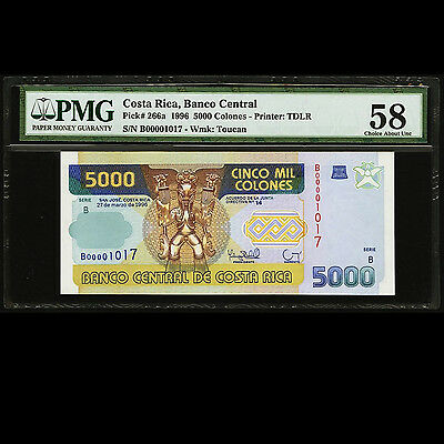 Costa Rica 5000 Colones 1996 Series B PMG 58 Choice UNC P-266a Low Serial 1017
