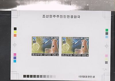 E) 2004 Korea, Lighthouse, Astronomy, Stars, Space, Galaxy, Science, Pair Of 2