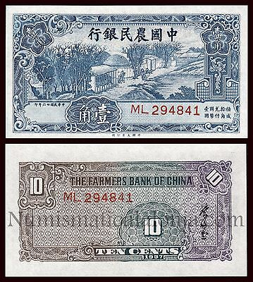 B-D-M China 10 cents Farmers Bank 1937 Pick 461 SC UNC
