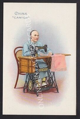 China Canton Advertising For Singer Sewing Machines Super Colours