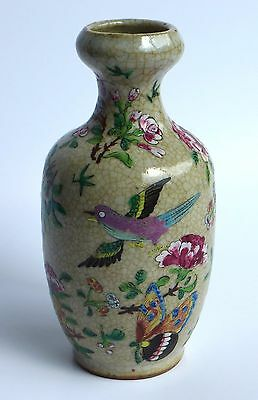 Chinese Hand Painted Pottery Bottle, Ch'ing period, 19th century