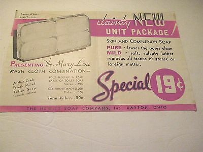 Grocery Store Advertisement Paper Sign Mary Lou Skin and Complexion Soap