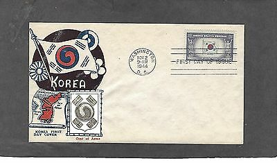 #921 KOREA ISSUE FDC-WASHINGTON,DC NOV 2-1944-CROSBY CACHET-COAT OF ARMS foto