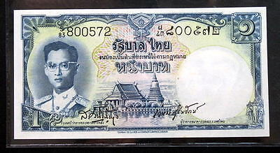 Thailand Banknote 1 Baht Series 9 P#74d SIGN#37