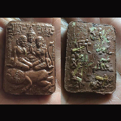 Phra Khunpaen 7 Tha Version 1 Pu Mor Nak Thai Amulet Luck Rich Wealth Love Charm