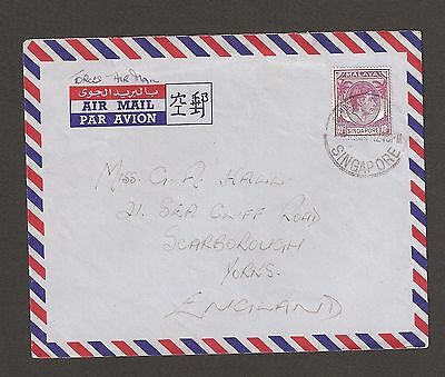 Malaysia Singapore 1954 Forces airmail cover 10c Dempsey Hill? postmark