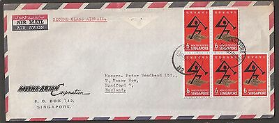 Malaysia Singapore 1969 2nd class airmail cover with 6c prosperity block of 5