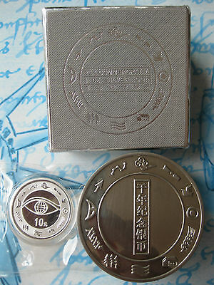 China 10 Yuan 2000 in Inox - Steel Box only 1000 in this Box Coin double sealed