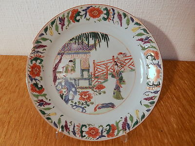 Plate vintage chinese porcelain china scene character ceramic Asia