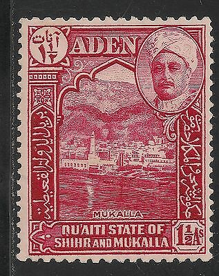 Aden Quaiti State Of Shihr and Mukalla #4 VF MLH - 1942 1 1/2a Mukalla Harbor