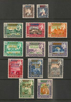 South Arabian Federation Seiyun SG #42-54 MNH - 1966 Surcharged New Currency