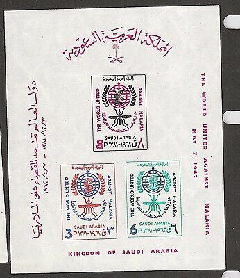 Saudi Arabia 1962 anti-malaria miniature sheet UM / MNH