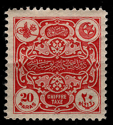 Turkey 1914 Postage due, 20 Paras, London Printing, Mint Hinged, (lot 106)