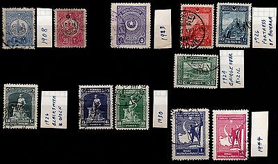 Turkey 1908-1944 some useful stamps, used lightly hinged (lot 107)