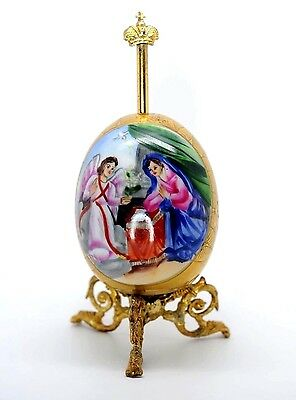 Antique Imperial Russian Porcelain Easter Egg with Stand, Circa 1915 (4)