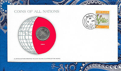 Coins of All Nations Oman 50 Fils 1400 1979 (1980) UNC