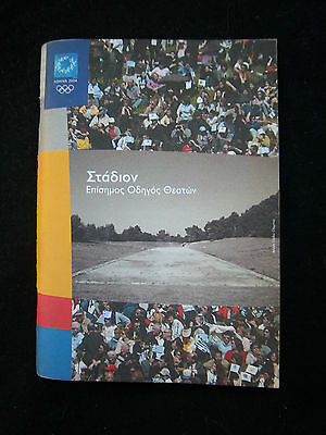 Orig.Complete PRG / Guide   Olympic Games ATHEN 2004  !!  VERY RARE