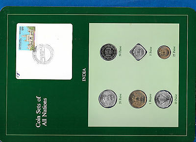 Coin Sets of All Nations India Green 1974 - 1986 UNC 1 Rupee 1985