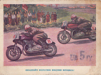 Russia Radio QSL card 1959 Motorcycles Race