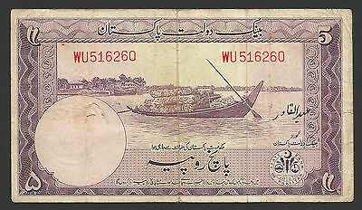 PAKISTAN - 5 RUPEES 1951 - Banknote Note - P 12 P12 (F)