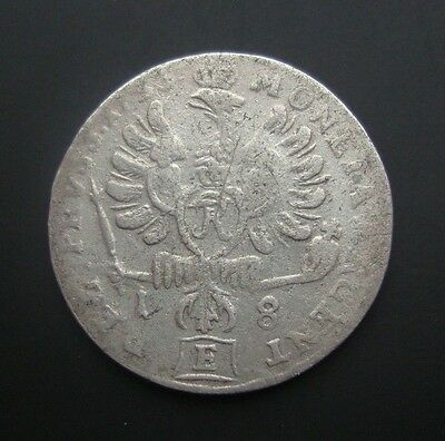 German States Prussia 18 Groscher Tympf 1753 E Silver Coin