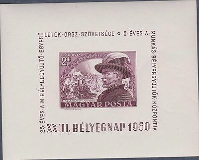 Hungary Stamp Day 1950 (#C80) Souvenir Sheet Mint condition.