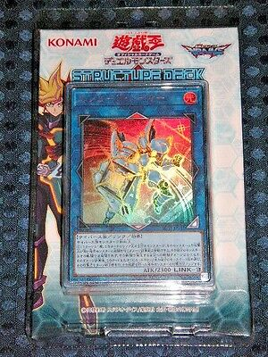 Yu-Gi-Oh! Structure Deck Cybers Link SD32 Encode Talker KONAMI Vrains JAPAN F/S