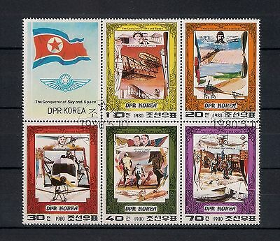 KOREA DPR 1980 Conquerors of Sky and Space  USED - 1