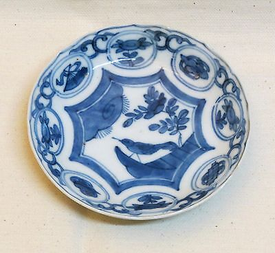 Chinese Porcelain Deep Plate  With A Blue And White Ming Decoration And Period