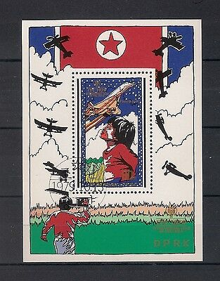 KOREA DPR 1979  Int'l Year of the Child  USED - 1