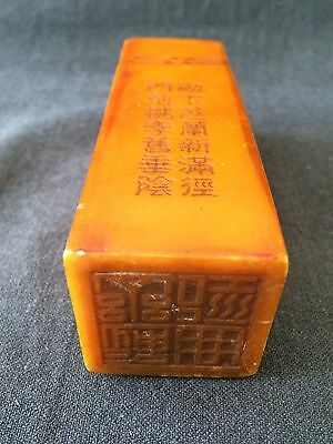 VINTAGE 11cm CHOP SEAL AMBER STYLE w/ CALLIGRAPHY