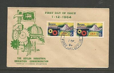 Ceylon / Sri Lanka  FDC 1964 Industrial Exhibition