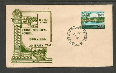 Ceylon / Sri Lanka  FDC 1966 Cenetenary of Kandy Municipal Council