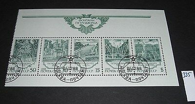 Russia,  sheet of 5 stamps (335)