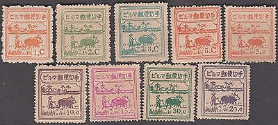BURMA JAPANESE OCCUPATION 1943 FARMERS ISSUE 1c TO 30c 9 UNUSED SINGLES