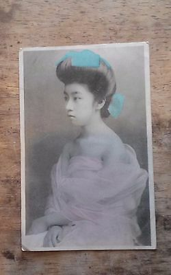 A Japanese Beauty (in profile) org Postcard c1920 vgc