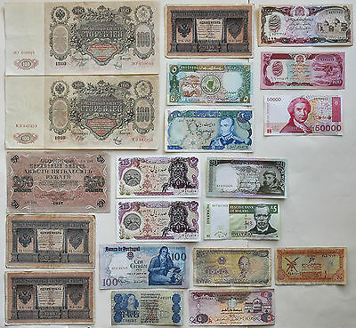 [2734] World  banknote collection of 20  notes  16 different