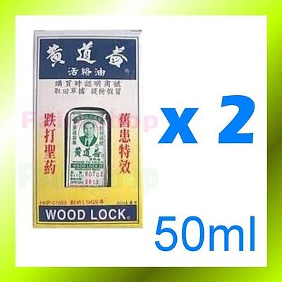 Wong To Yick Medicated Balm Oil Muscles Pain Relief Relief Woodlock Aches x 2