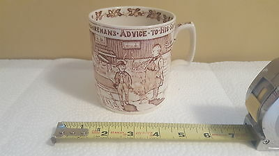 british anchor  mug fathers advice mug
