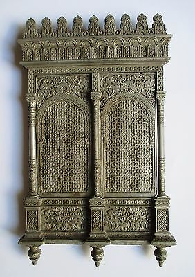 Antique c1900 Judaica Jewish Cast Iron Sanctuary Altar Mini Cottage Door Only