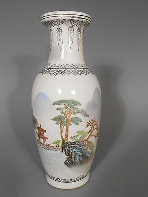 China Chinese Republican Period Porcelain Landscape Decoration vase ca. 20th c.
