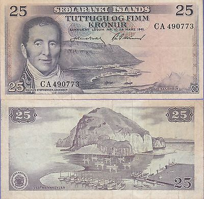 Iceland 25 Kronur Banknote,29.3.1961 Extra Fine Condition Cat#43-6331