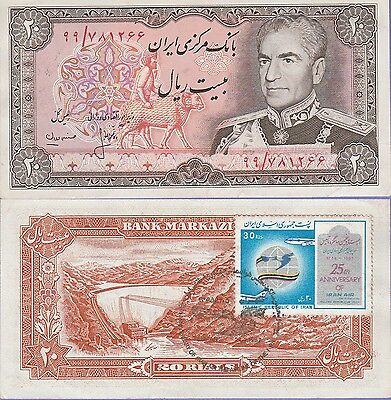 """Iran 20 Rials Banknotes 1974-79 Uncirculated Cat#100-A-9954""""Replacement Note"""""""