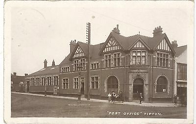 Post Office, Tipton RP nr. Dudley, West Bromwich